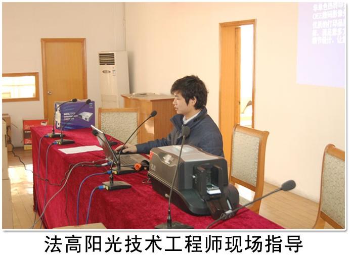 北京法高阳光科技有限公司成功实施江苏沐阳新型农村合作医疗项目